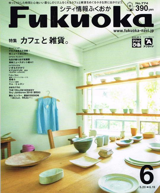 fukuoka774